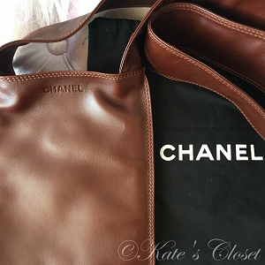 Chanel Cross Body Leather- Brown