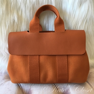 HERMES Valparaiso PM- Orange